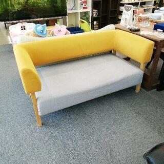 SIEVE  bracket sofa 2saeater