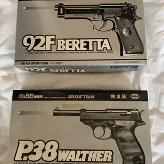 92F BERETTAとP38WALTHER(2点)