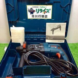 BOSCH GBH2-28 ハンマードリル【リライズ市川行徳店】...