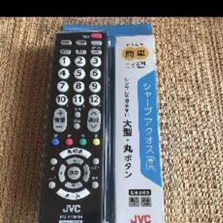 RM テレビリモコン