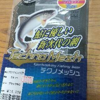 鮎釣道具 タモ網