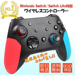 Switchコントローラー新品 プロコン互換機