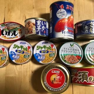 【決定しました】フードロス救済! 缶詰いろいろの画像