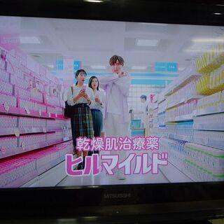ミツビシ 液晶テレビ 26インチ 三菱 LCD-26MX4…