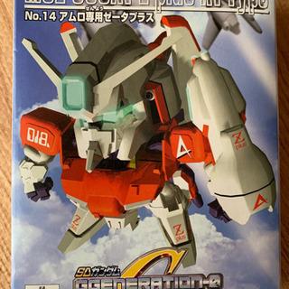 【未開封】SDガンダム アムロ専用ゼータプラス BB戦士