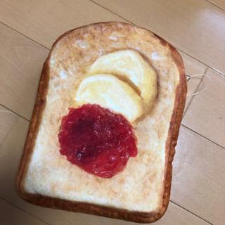 食パンみたいなポーチ