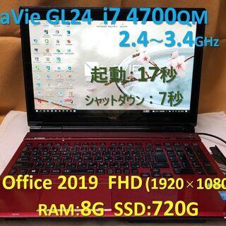 【爆速】LaVie GL24 i7 2.4G SSD:720G ...