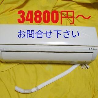 🤩現在34800円〜取付込、税込み。温度確認有。整備、クリーニン...