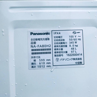 330L ❗️送料設置無料❗️特割引価格★生活家電2点セット【洗濯機・冷蔵庫】  − 東京都