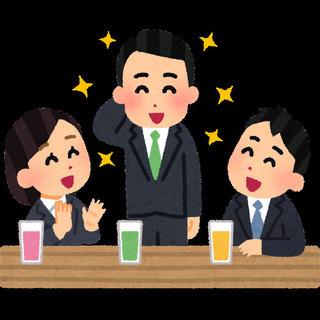 未経験の方も手厚くサポート!ケータイSHOPでのお仕事!(…
