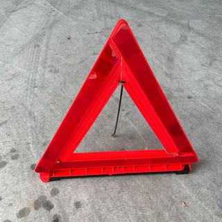 【ネット決済】三角停止表示版