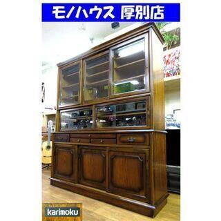 karimoku 食器棚 カップボード オールド 幅162…