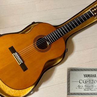 ヤマハl クラシック ガット ギター CG 120 A