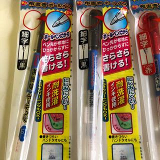 布に書けるペン 5カラーセット+黒追、加計6本 - 子供用品