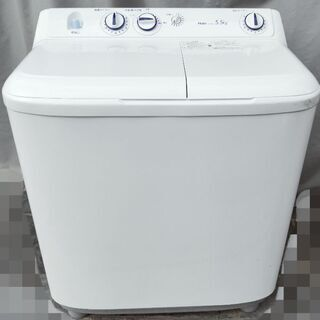 【販売中】HAIER 二層式電気洗濯機 JW-W55E 5…
