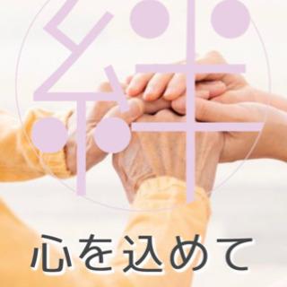 【大変ではない】【高収入】【人間関係も必要ない】介護のお仕事、ご...