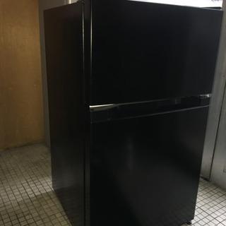アイリス 2020年 冷蔵庫 87L 2ドア ひとり暮らし 幅4...