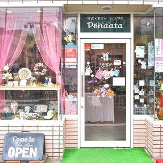 【8月】当店のショーウィンドウでミニ展示(販売も可)しませんか♪