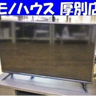 ヤマゼン 液晶テレビ 40V型 2020年製 QRT-40W2K...