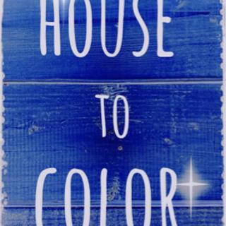 ☆お家の塗替えを検討中の皆様へ☆ - 地元のお店