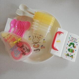 離乳食 食器セット
