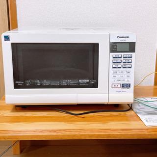 【2013年製】Panasonic オーブンレンジNE-M15E9