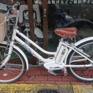 電動自転車 ブリジストン DELICHE 26インチ 3速…