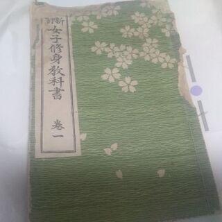 【ネット決済・配送可】古本 昔の本 12
