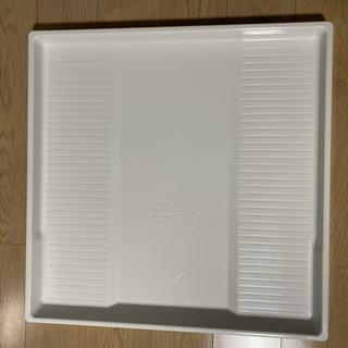 【ネット決済】【未使用】洗濯機トレー