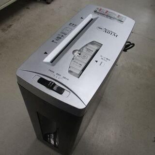 GBC マイクロカットシュレッダー GSHA01M-B オフィス...