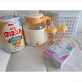 【ネット決済・配送可】【ミルクセット】粉ミルク、調乳ポット、哺乳...