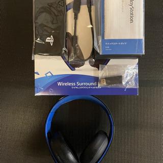 ワイヤレスサラウンドヘッドセット PS4 CUHJ-15001