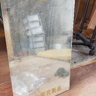 昭和レトロ レア資生堂化粧品 鏡 現状