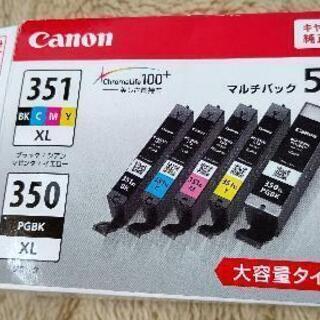 キャノン純正インクカートリッジ大容量タイプ5色