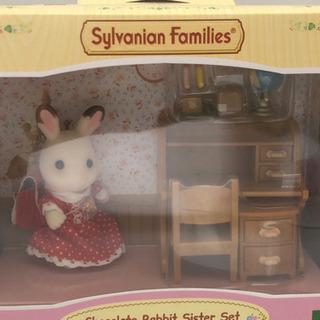 シルバニアファミリー ショコラウサギの女の子