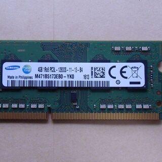 ノートPC用メモリー・4G×1枚