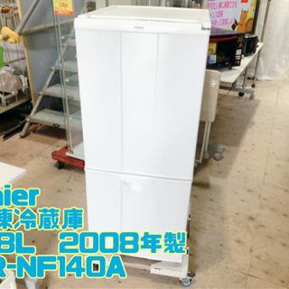 ㉛Haier 冷凍冷蔵庫 138L  2008年製 JR-NF1...