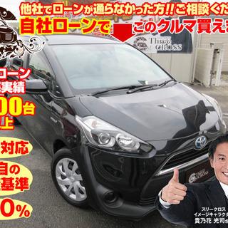 〇自社ローン対応 新車&中古車販売〇       【全国対応】 ...