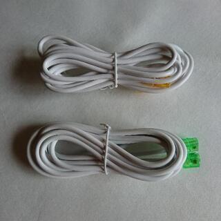 電話コード ケーブル