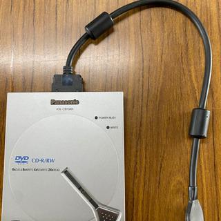 ポータブルDVD-ROM&CD-R/RWドライブ