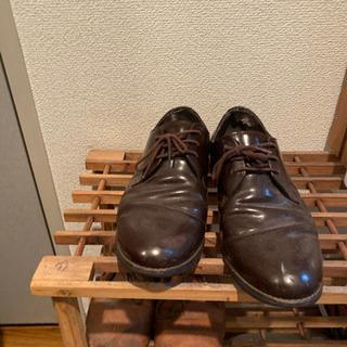 木製シューズ置き3段