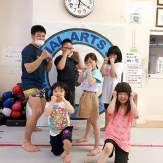 【札幌市東区】キッズキックボクシング教室