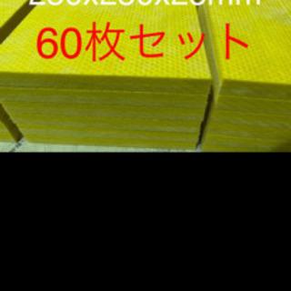 ■表面加工済■高気密■断熱材防音材吸音材高密度90K 厚25mm...