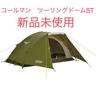 新品 コールマン ツーリングドームST 1〜2人 ソロキャンプ