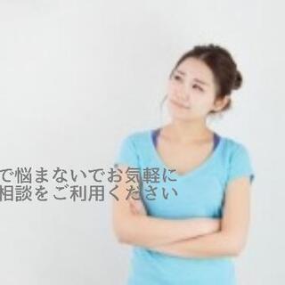 SECRET(シークレット)24探偵調査事務所  厚木 三多摩