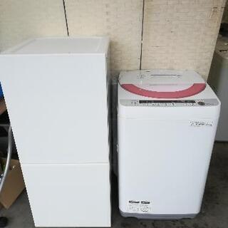 おすすめセット【送料・設置無料】⭐急ぎも対応可能⭐シャープ洗濯機6kg+ツインバード冷蔵庫110L⭐JWE38の画像