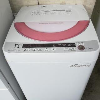 おすすめセット【送料・設置無料】⭐急ぎも対応可能⭐シャープ洗濯機6kg+ツインバード冷蔵庫110L⭐JWE38 - 中野区