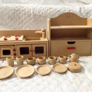 【ネット決済】【決まりました】ままごと 木製 ミニキッチンセット
