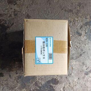散水栓ボックス(フタ収納式) 型番:626-135 カクダイ