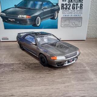 1/32 スカイライン R32・GT-R 完成品